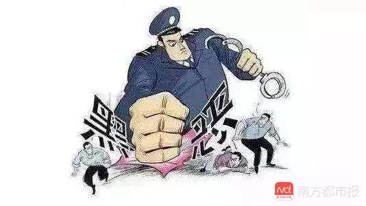 收受财物18万余元,香洲区南屏工商所原所长被开除党籍、公职