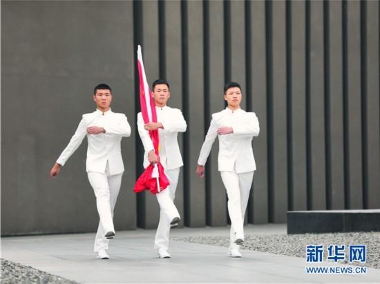 """""""九一八事变""""87周年 南京举行纪念活动"""