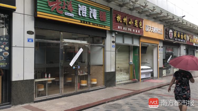 深圳横岗20人中毒指甲发黑,官方调查显示供水被污染