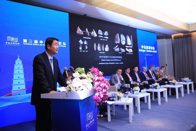 中法旅游论坛:多位嘉宾建言献策,西安要加快建设国际旅游枢纽