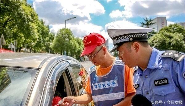 """交通违法后想不罚款不扣分吗?这几个""""考验""""能做到,交警就答应"""