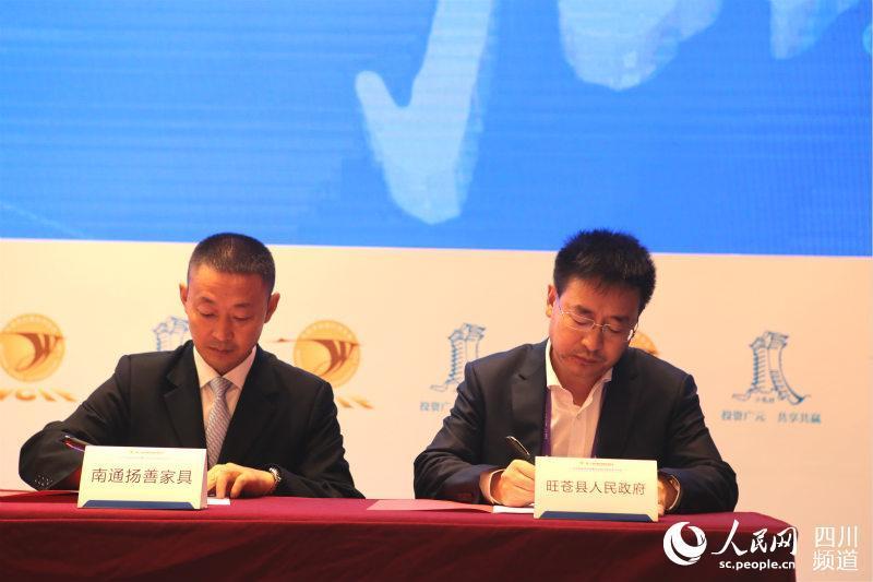 第十七届西博会广元签约95个项目 投资额超326亿元