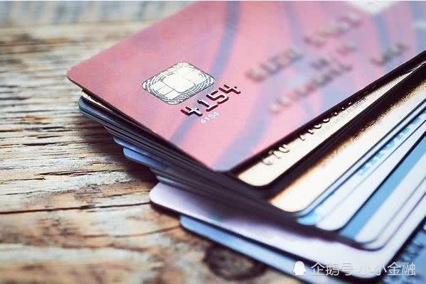 超坑!信用卡的这些潜在收费项目一定要注意!