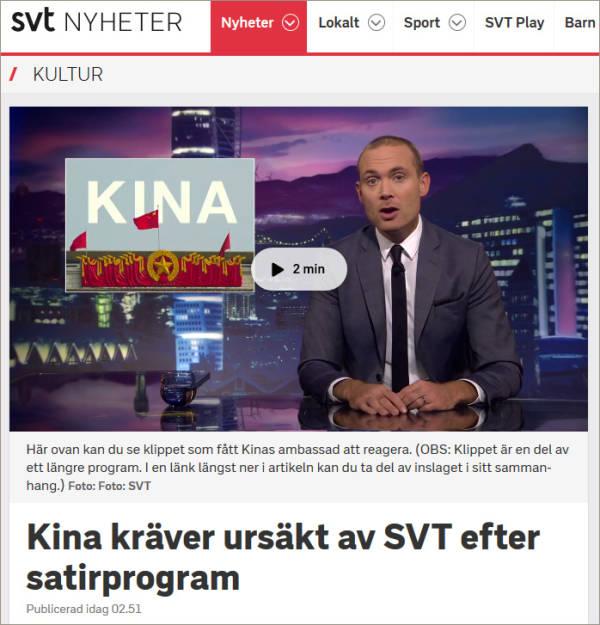瑞典辱华电视台狡辩:中国人不懂幽默 无需道歉