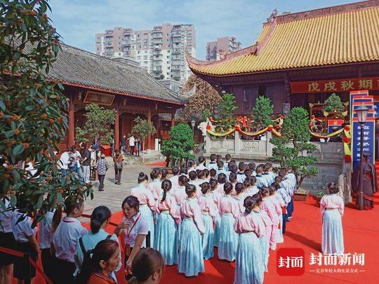 南充文庙祭祀孔子诞辰2569年