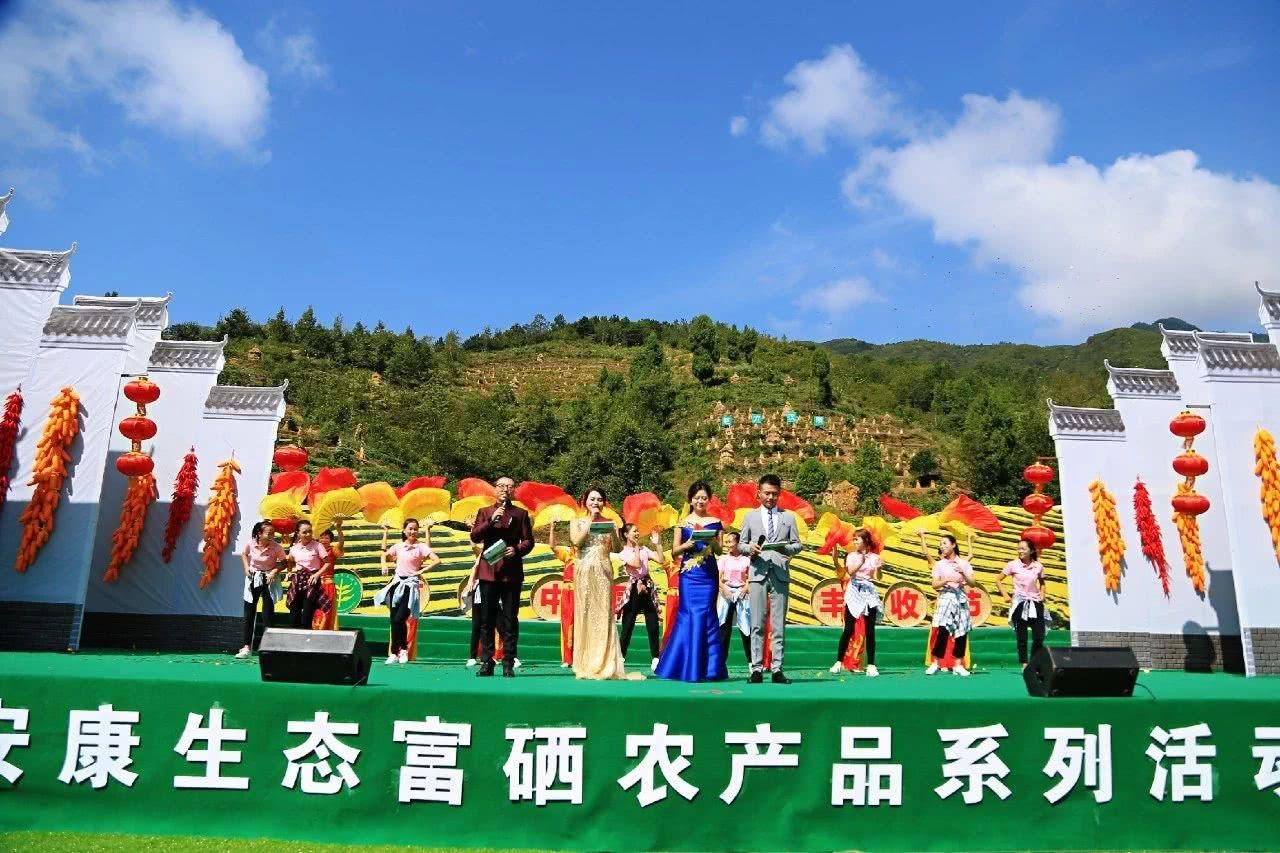 首届中国农民丰收节:汉阴稻香旅游季邀您共庆丰收节