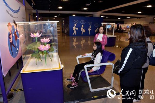 黑龙江省科技馆举办《遇见更好的你——心理学专题展览》