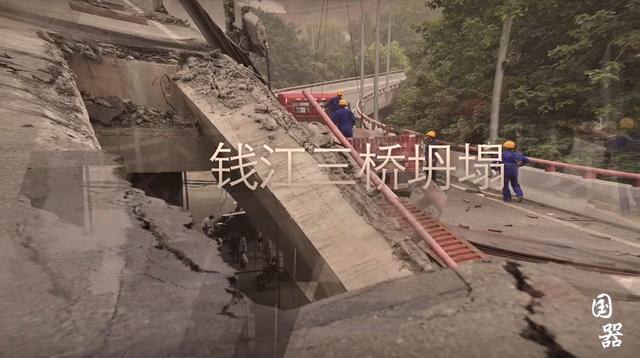 该桥760斤炸药都炸不垮!为何旁边刚建3年混凝土大桥却被50人压塌