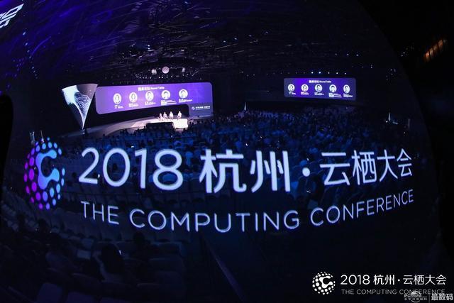 一切黑科技尽在云栖大会,阿里巴巴再推全新机器人产品!