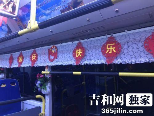 长春222公交车队迎双节过中秋