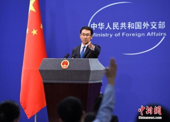 中国外交部:支持并希望朝美加紧接触商谈 不断增进互信