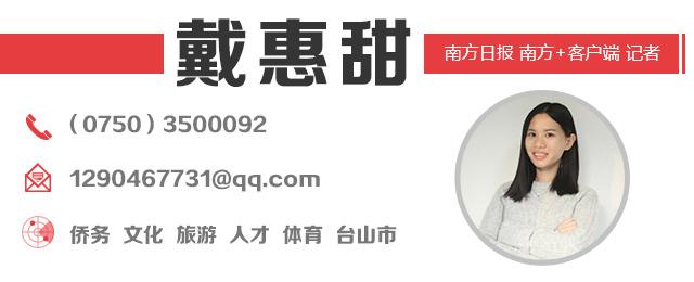 """全国先进!蓬江法院文化建设""""新、鲜、亮"""""""
