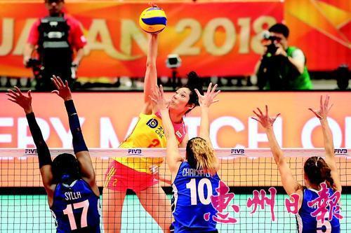 中国女排五局苦战负意大利无缘决赛