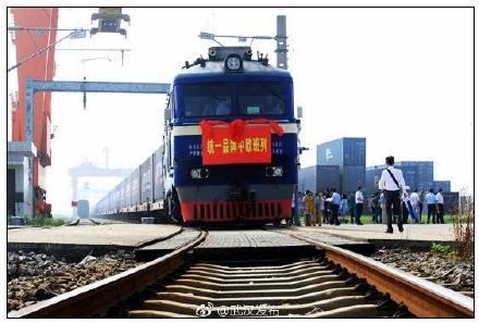 11月9日起,武汉往返新疆列车车票暂停发售