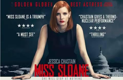 斯隆女士——一个女强人背后的辛酸史