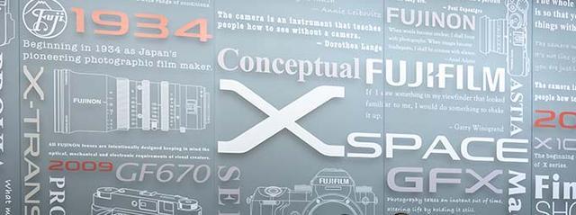 富士X-SPACE正式营业 你的个人影棚、画廊就在这里
