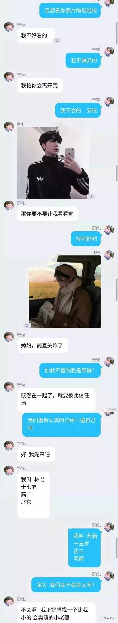 沙雕网络爱情:这辈子我都不想跟广东人谈恋爱了?