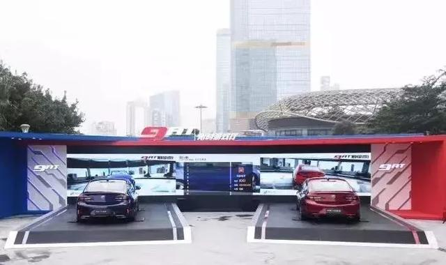 欢迎来到9AT限时游戏厅 别克S弯广州站落幕
