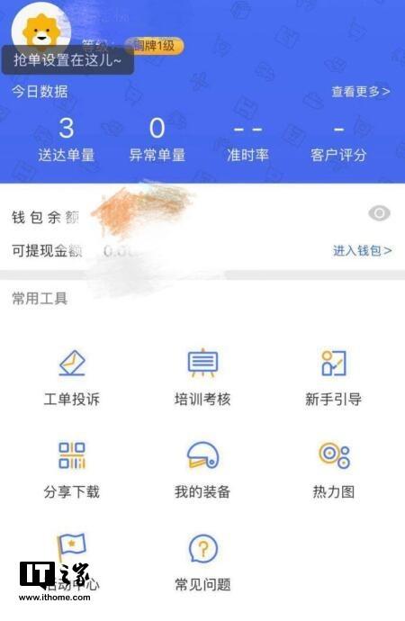 """65城同步开通""""苏宁秒达"""":30分钟极速配送"""