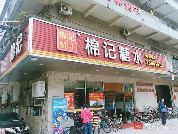 当东莞糖水老店遇上天猫双11,品质和口碑会是它最好的线上广告