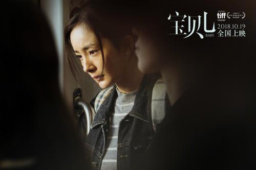 电影《宝贝儿》票房口碑低迷 锅都由杨幂背吗?