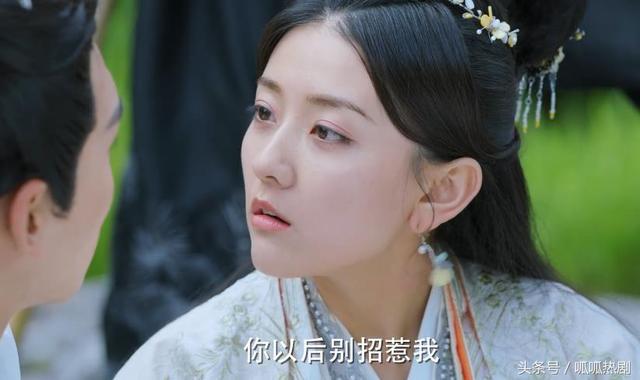 双世宠妃2:曲檀儿墨连城同床共枕,墨连城:你怕别人不知道吗?