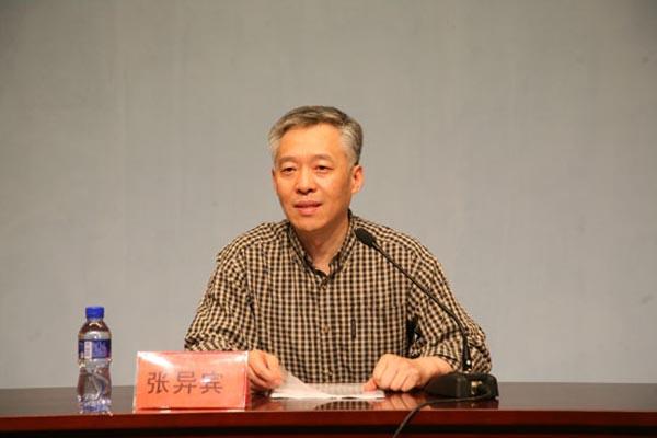 张异宾卸任南大党委书记:主动提出早日从领导岗位上退下来