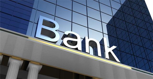 注意!昆仑银行将于11月暂停接收伊朗款项