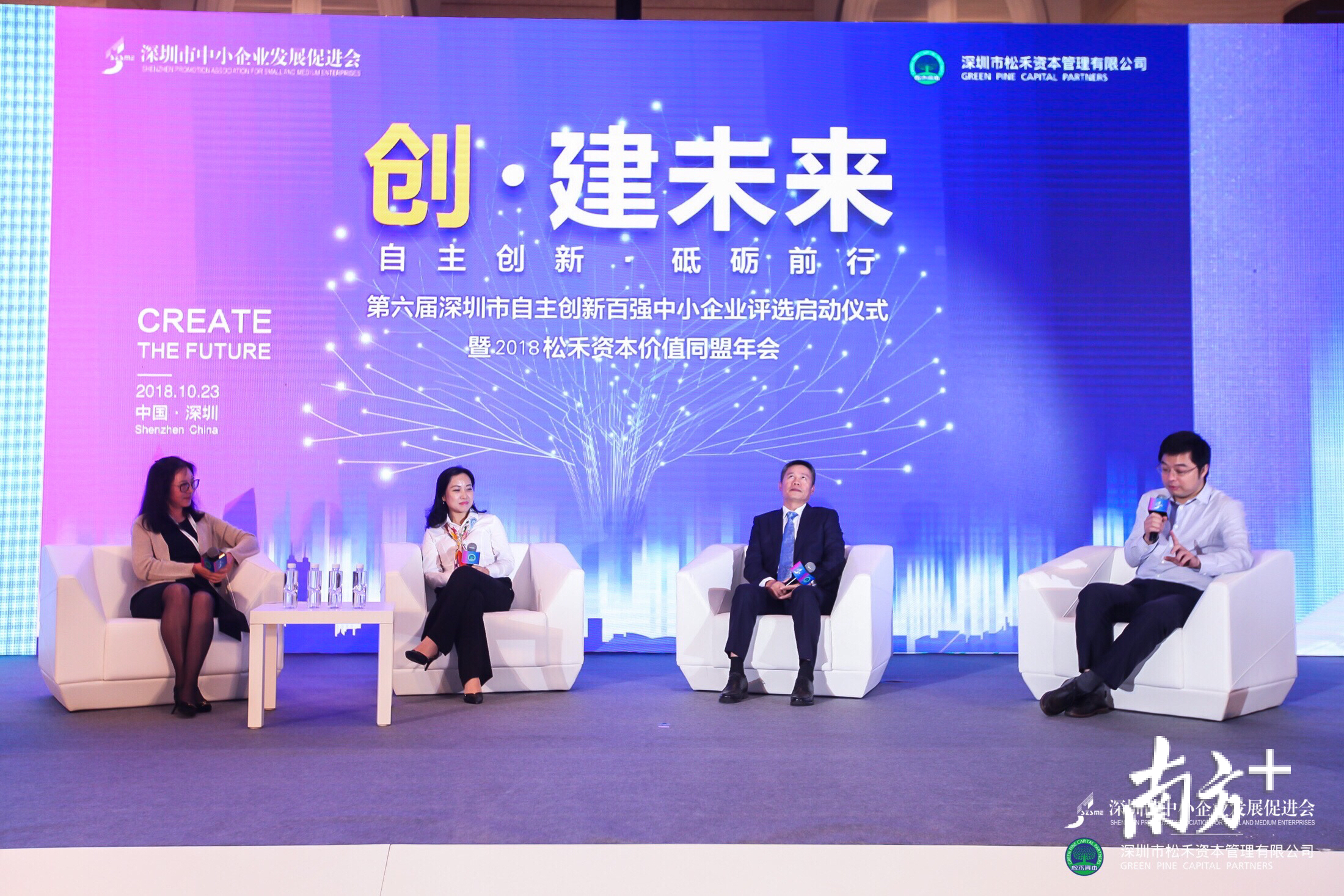 深圳今年或推出中小企业风险补偿基金,总规模近百亿元
