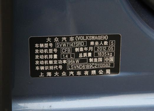 什么是汽车车架号 在哪里可以看到汽车车架号