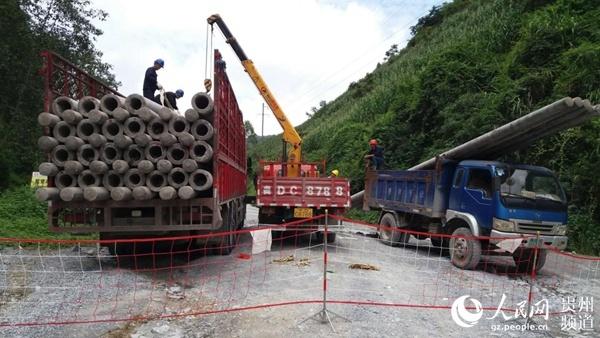 望谟供电局极贫乡镇农网改造项目完成97.46%