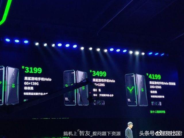 3199元起!黑鲨游戏手机Helo 骁龙845 液冷 RGB灯光 顶配10GB运存