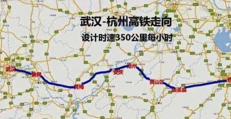长江中下游再添高铁动脉,时速350,途经多地