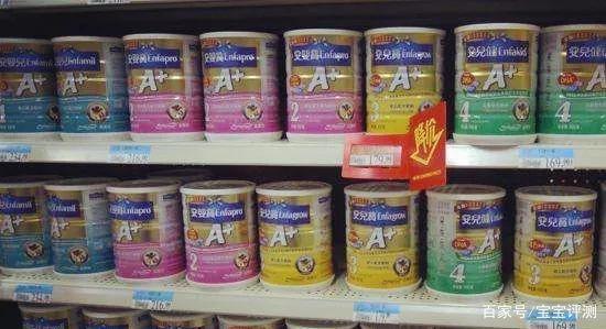 美赞臣33款奶粉评测:400多一罐和200多一罐有什么区别