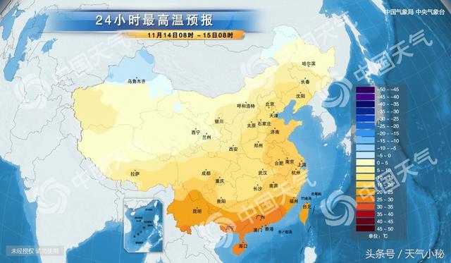 11月14日德阳天气预报