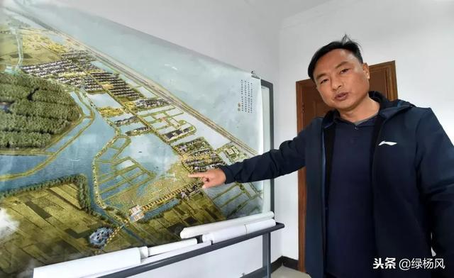 """刘德宝带领""""渔花子""""建成中国最美渔村纪事"""