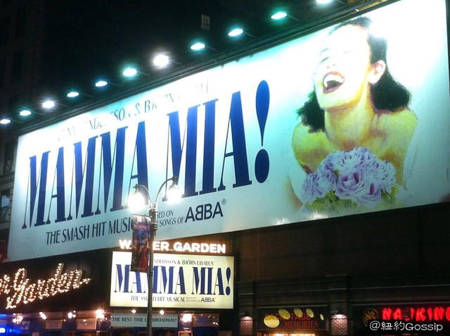 在纽约欣赏百老汇音乐剧《妈妈咪呀》