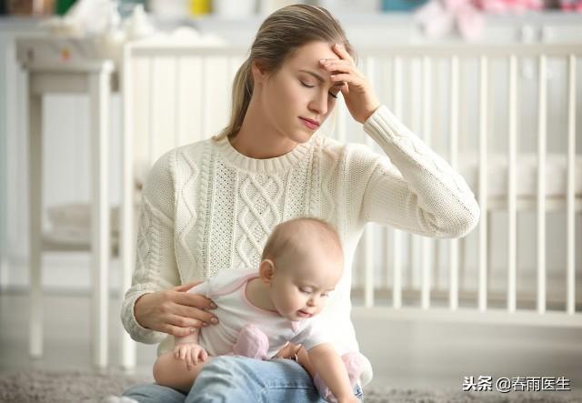"""生完宝宝情绪低落,是得""""产后抑郁症""""了吗?"""