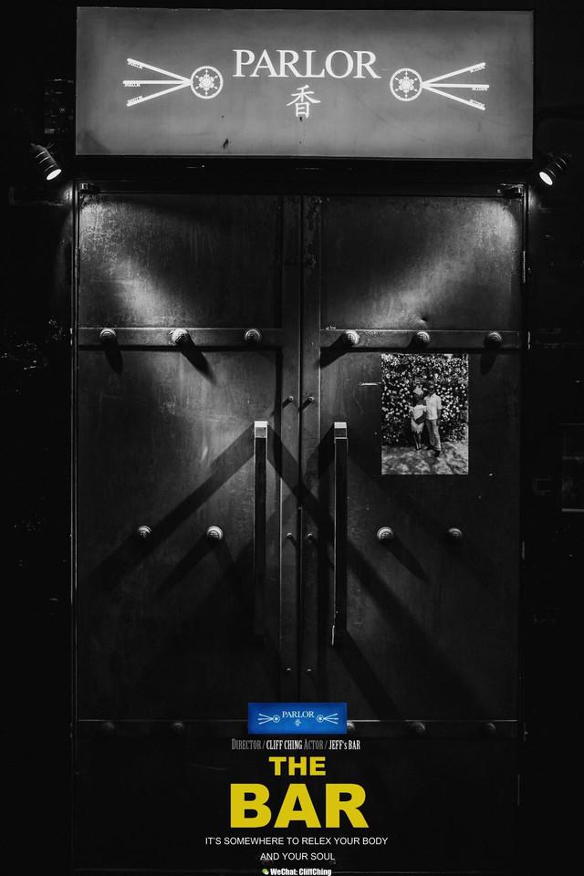 纽约怀旧风与旧上海复古兼具的PARLOR香酒吧