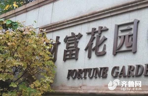 济南:开发商承诺新房今冬供暖 却因入住率低变卦