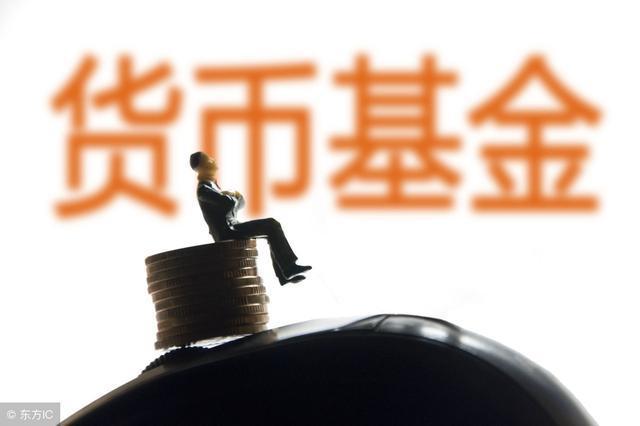 「理财」定期存款和定期理财有什么区别?搞清楚3个不同点再买!