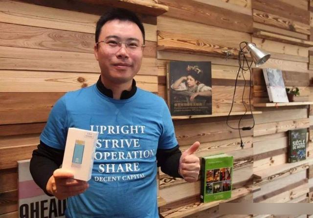 全身心投入区块链开发,快播CEO王欣称依旧会涉足视频领域