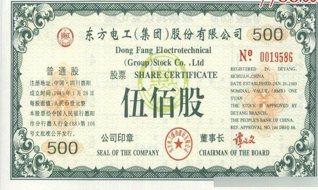 股票入门基础知识(一)炒股——财富自由之旅