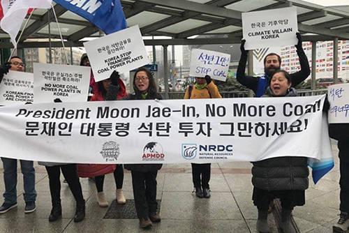继核电后 多国环保团体批评日韩推动煤电发展