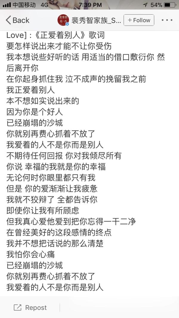 如何看待李栋旭裴秀智承认恋情?