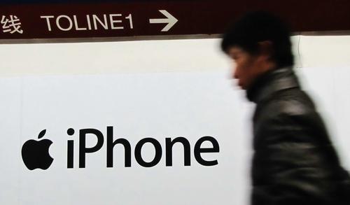 """苹果""""自讨苦吃""""回购股票损失90亿美元 明年股价或再跌25%"""