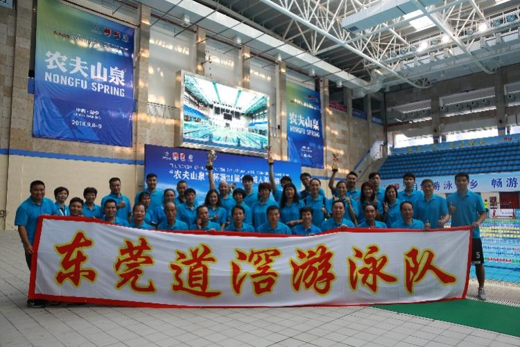 50米蝶泳用时仅30秒!这支游泳队伍代表东莞获得8面金牌!
