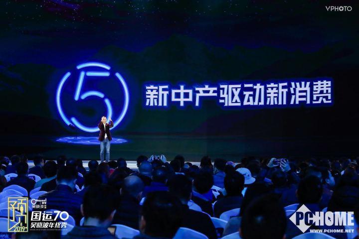吴晓波跨年演讲:小米有品是精品电商代表