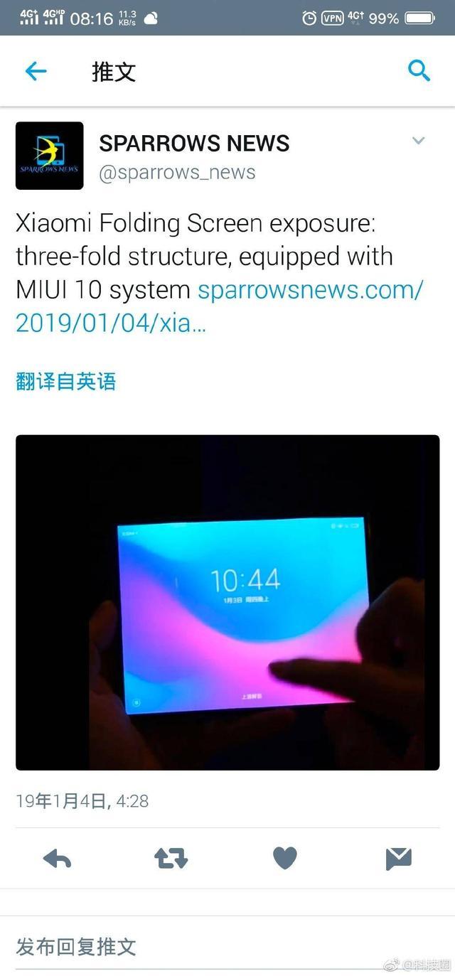 继华为之后,小米也要弄折叠屏手机?外媒已经曝