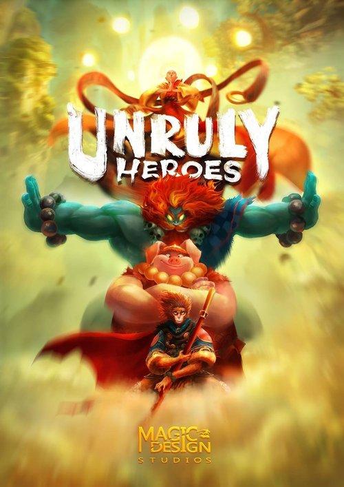 中法合作西游题材游戏《非常英雄》概念站上线